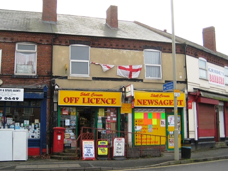 Excellent Leasehold off Licence and Newsagents